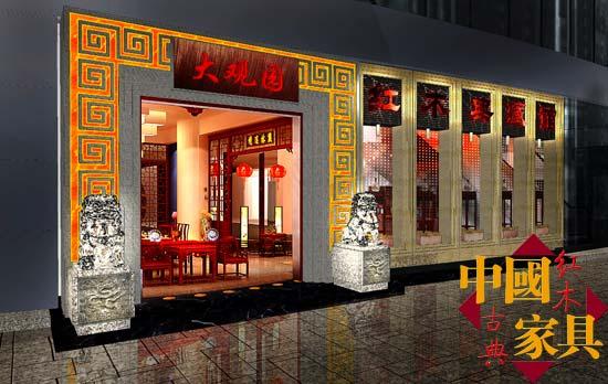 编读往来:让中式家具体现中国气派,韵味家居,中